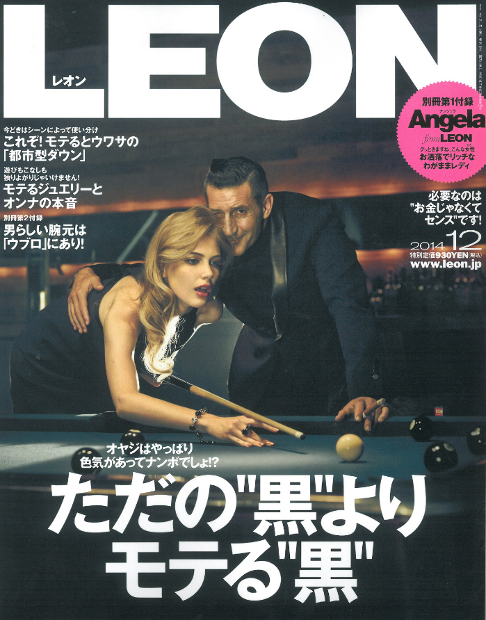 news6otherfeatcover3leon